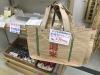 レジ袋はもう要らない?! エコな新潟米(マイ)バック、魚沼農耕舎の事務所でも販売しております!
